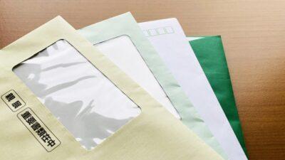 郵便物・荷物を新居に届くようにするためには「転送手続き」を忘れずに。